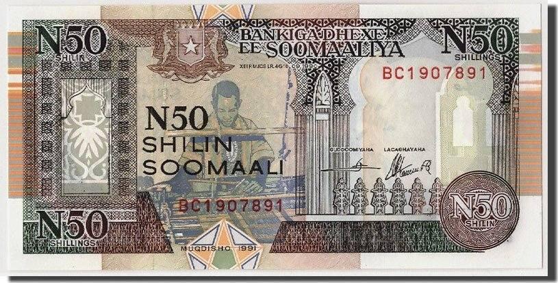 50 N Shilin = 50 N Shillings 1991 Somalia UNC(65-70)