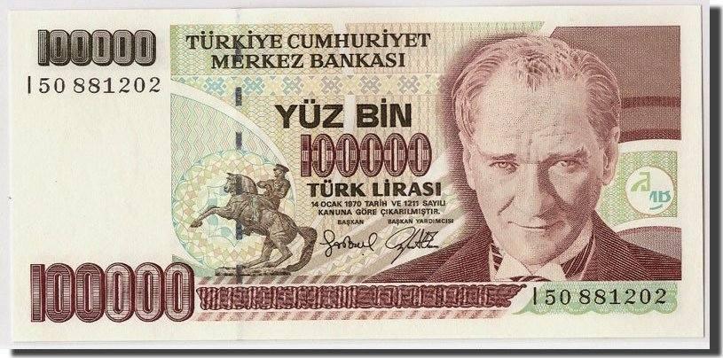 100,000 Lira L.1970 (1991) Türkei Undated, KM:205 UNC(65-70)