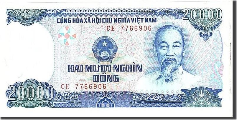 20,000 Dng 1991 Vietnam Undated, KM:110a, UNZ UNZ
