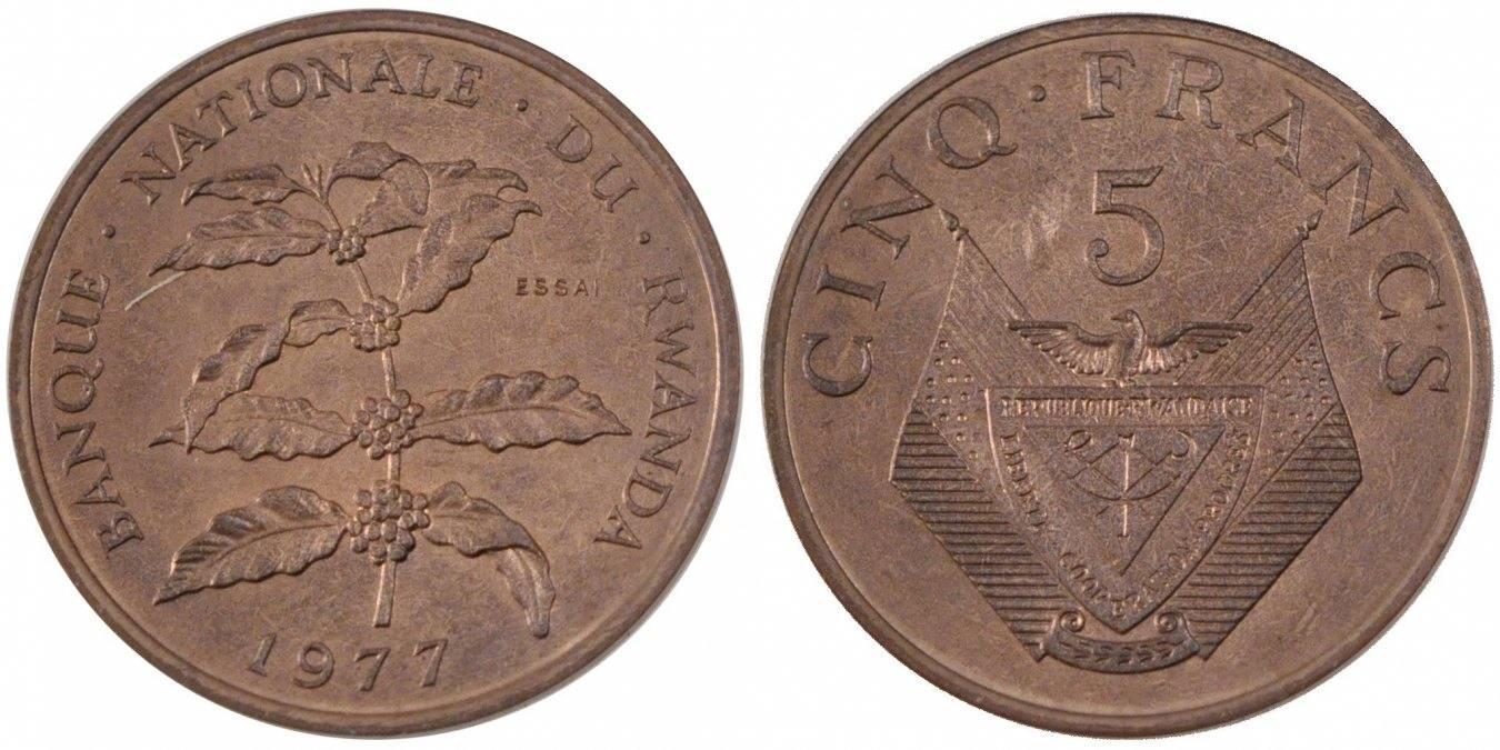 5 Francs 1977 (a) Ruanda MS(65-70)