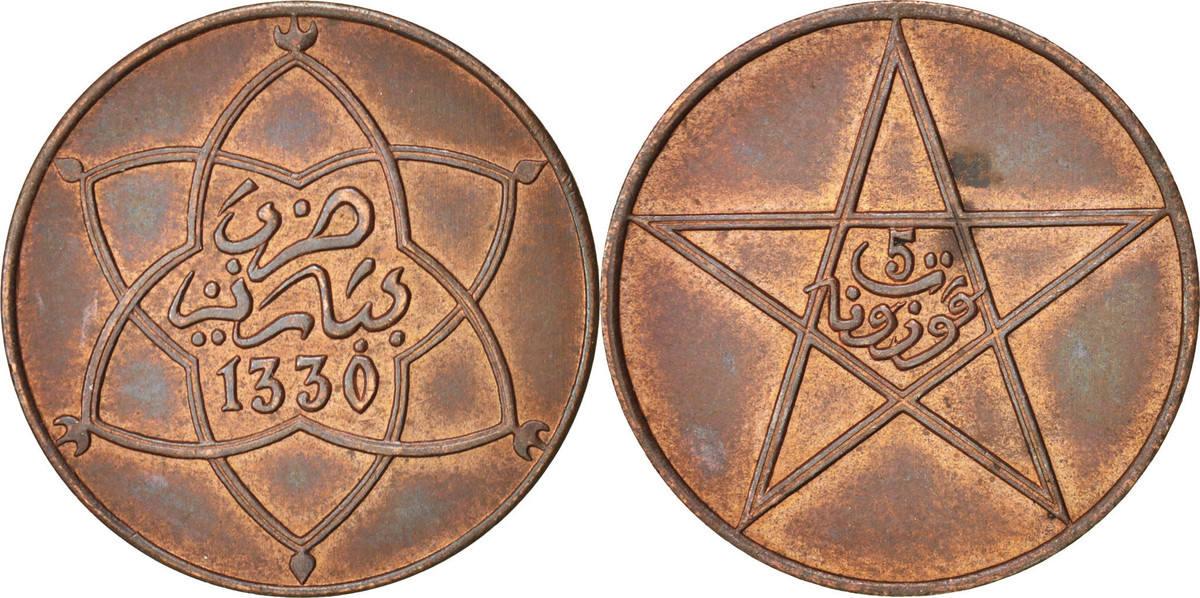 5 Mazunas 1912 Pa Marokko Yusuf AU(55-58)