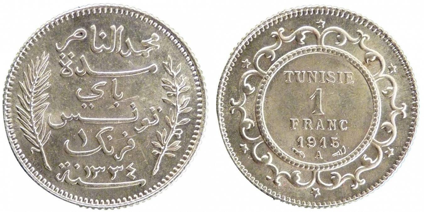 Franc 1915 A Tunesien Muhammad al-Nasir Bey MS(60-62)