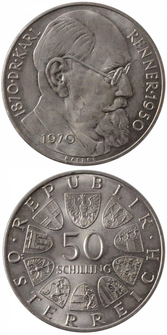 50 Schilling 1970 Österreich 100th Anniversary - Birth of Dr. Karl Renner, president MS(60-62)