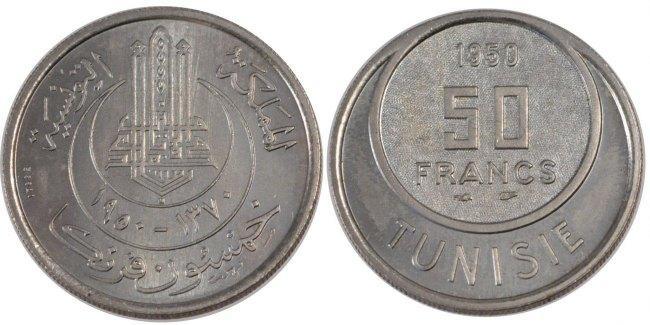 50 Francs 1950 (a) Tunesien Muhammad al-Amin Bey MS(60-62)