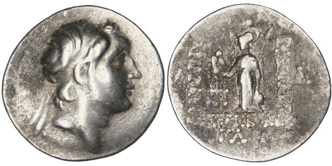 Drachm Eusebeia Ariarathes V, Cappadocia EF(40-45)