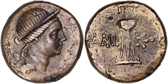 Bronze Amisos Artemis AU(50-53)