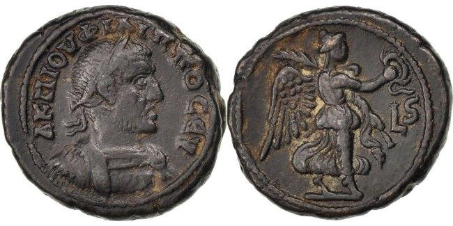 Tetradrachm Alexandria Philip I EF(40-45)