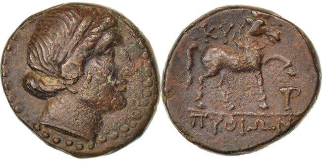 Bronze Kyme  EF(40-45)