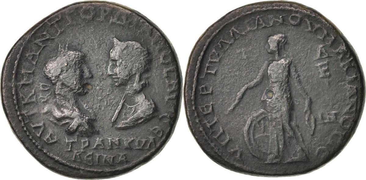 Pentassaria Marcianopo Gordian III EF(40-45)