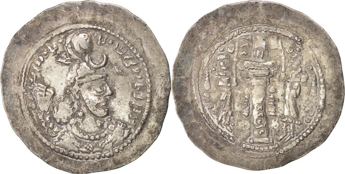Drachm  AU(55-58)