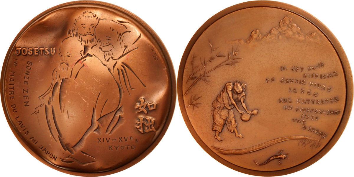 Medal 1976 Frankreich AU(50-53)