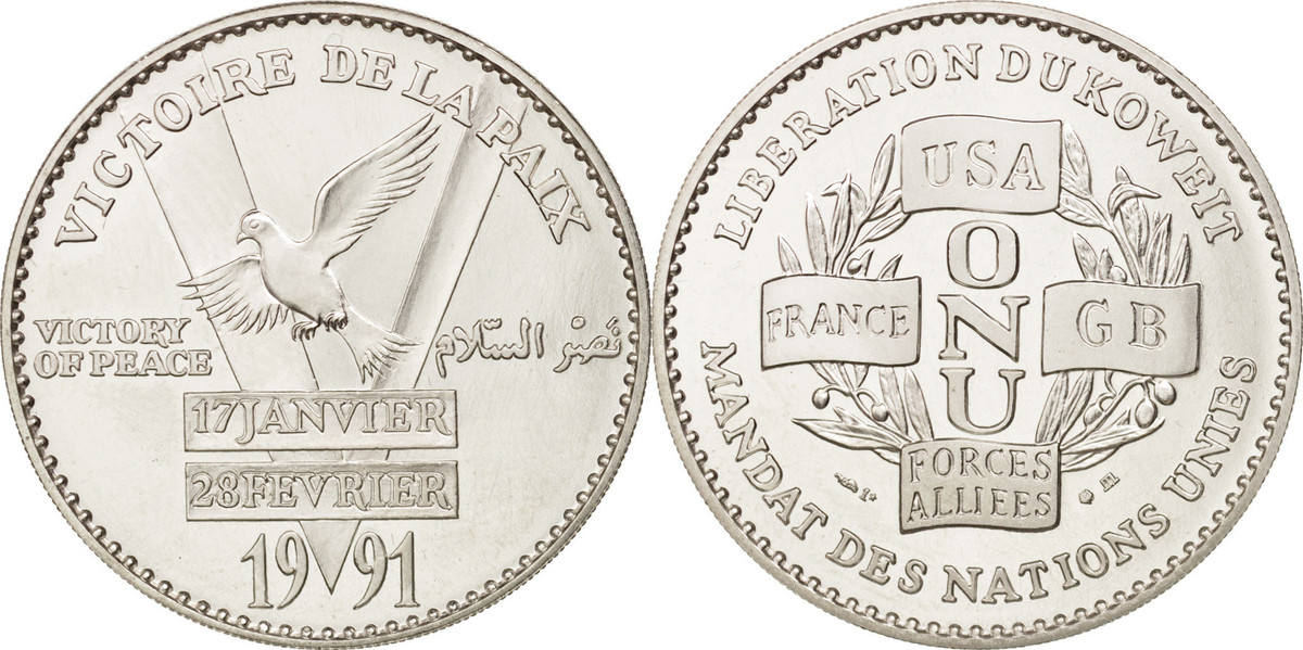 Medal 1991 Frankreich MS(60-62)