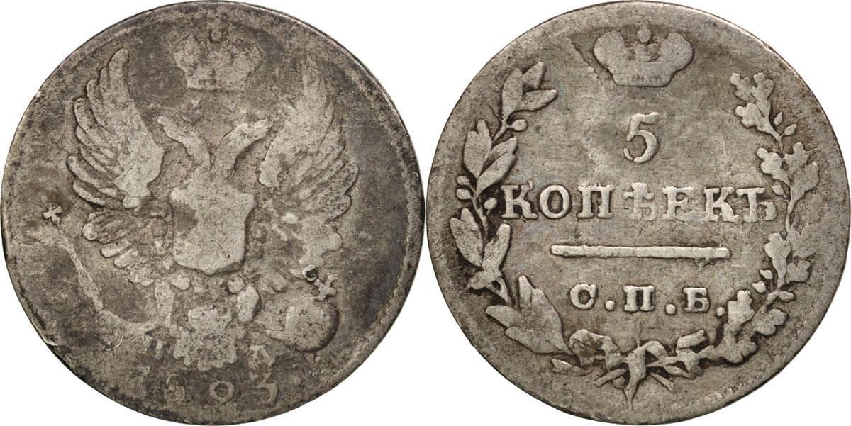 5 Kopeks 1823 Russland Alexander I F(12-15)