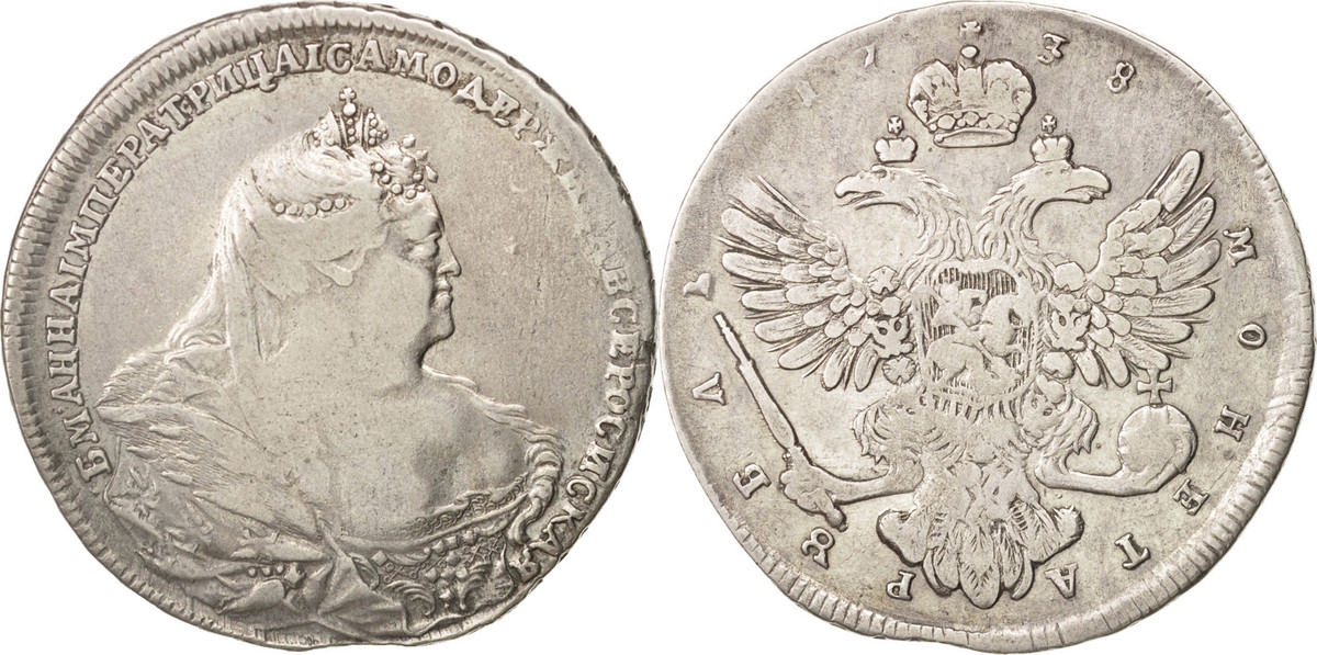 Rouble 1738 Moscow Russland Anna VF(30-35)