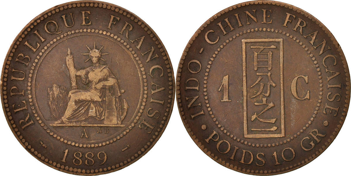 Cent 1889 A FRENCH INDO-CHINA Paris, Bronze, KM:1, Lecompte:41 S+