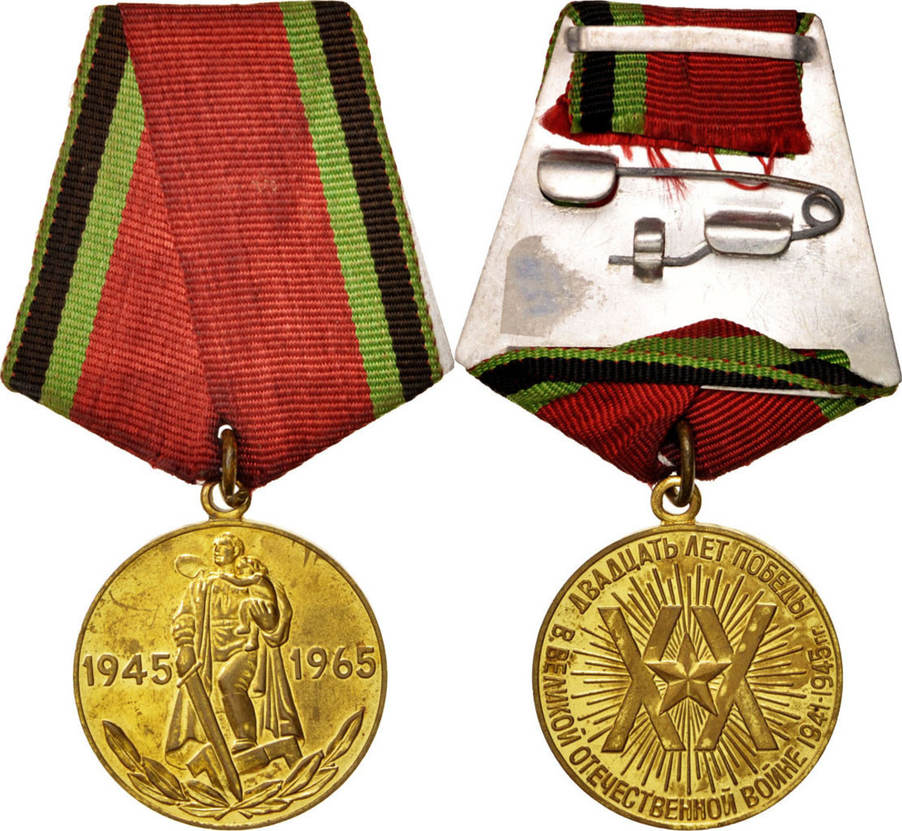 Medal 1965 Russland Great Patriotic War, 20th victory anniversary