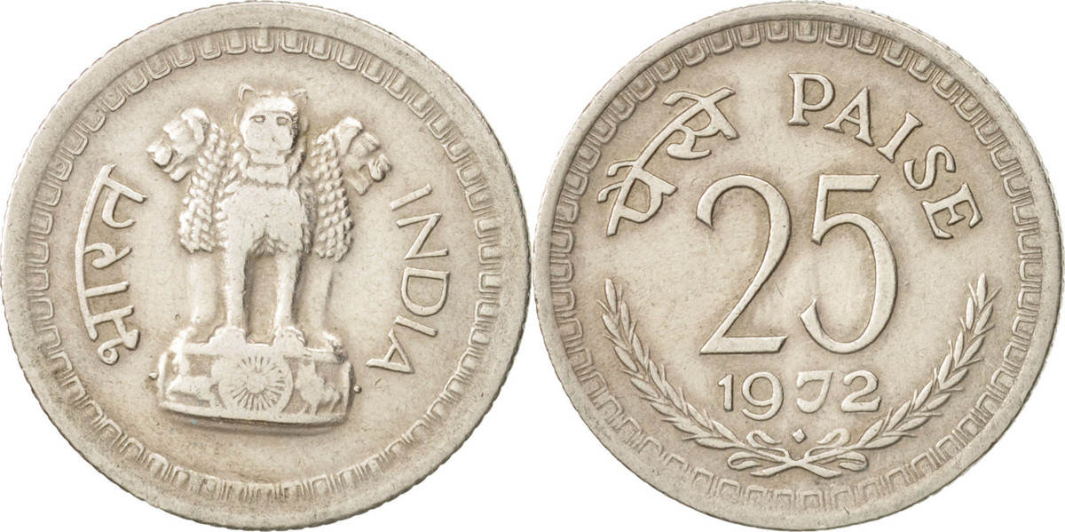 25 Paise 1972 (B) INDIA-REPUBLIC SS, Copper-nickel, KM:49.1 SS