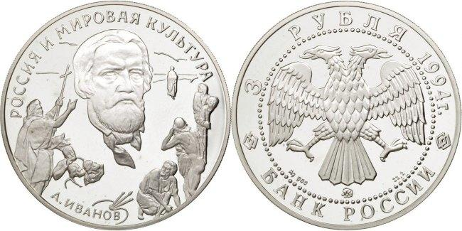 3 Roubles 1994 Moscow Russland Alexander Andreyevich Ivannov MS(65-70)