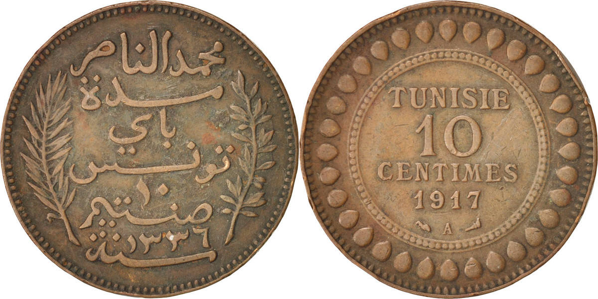 10 Centimes 1917 A Tunesien Muhammad al-Nasir Bey, Paris, SS, Bronze, KM:236 SS