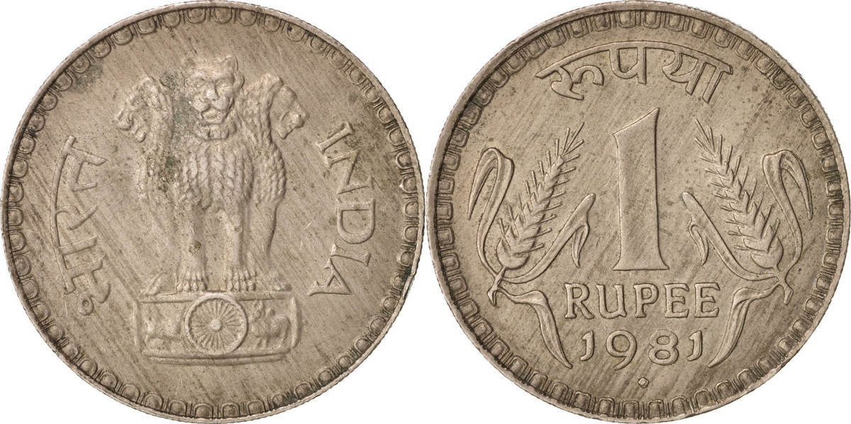Rupee 1981 (B) INDIA-REPUBLIC Bombay, SS, Copper-nickel, KM:78.3 SS