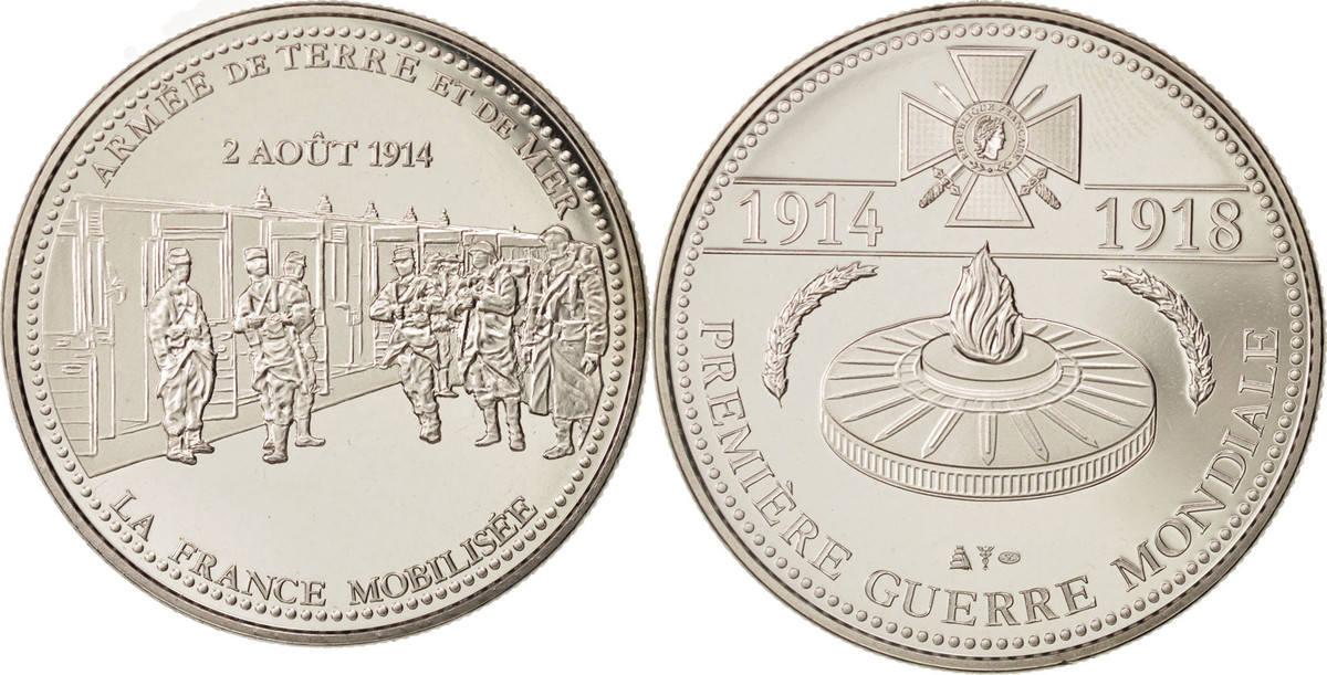 Medal Frankreich Armée de Terre et de mer, The Fifth Republic, History, ST... STGL