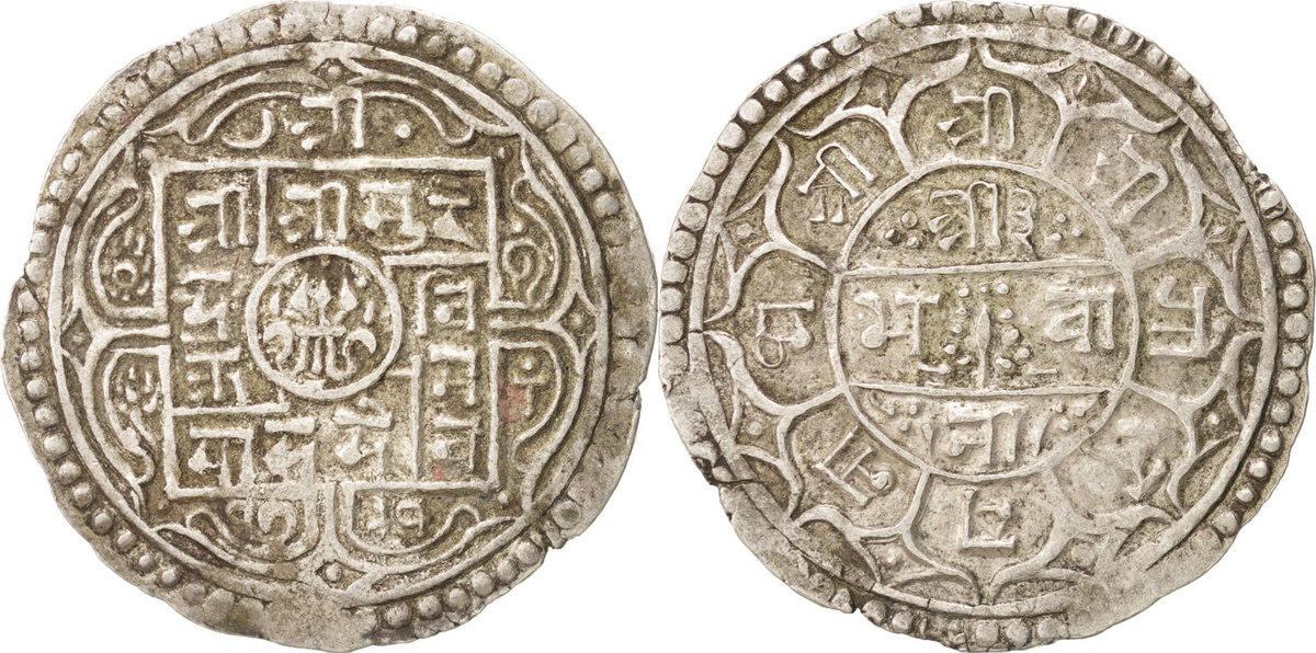 Mohar 1869 Nepal Surendra Vikrama EF(40-45)