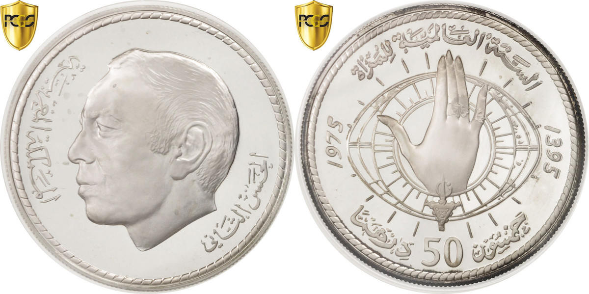 50 Dirhams 1975 Marokko al-Hassan II, PCGS, PR66DCAM, KM:67 STGL