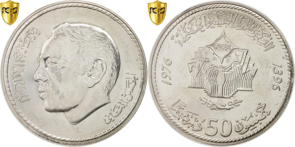 50 Dirhams 1976 Marokko Morocco, al-Hassan II, PCGS, MS64, KM:68 UNZ+