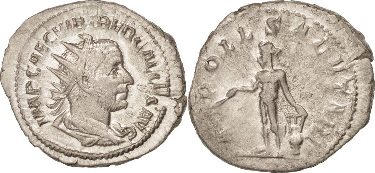 Antoninianus Rome Trebonianus Gallus AU(55-58)