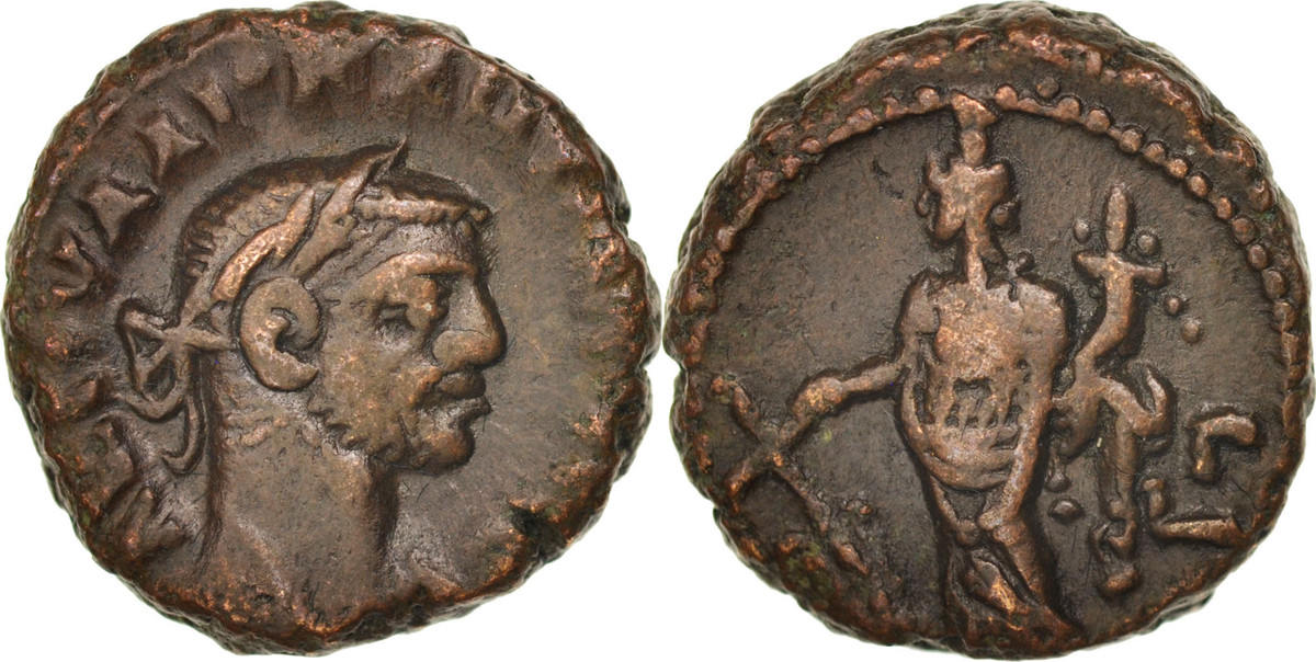 Tetradrachm Alexandria Diocletian EF(40-45)