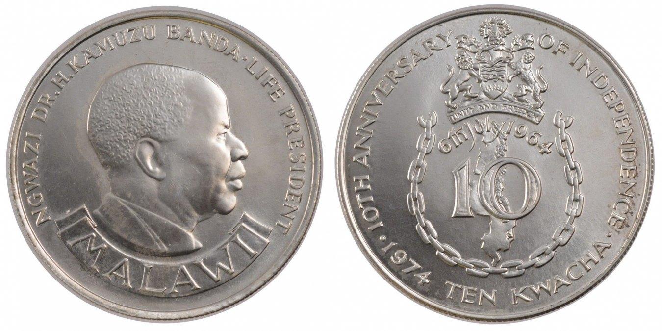 10 Kwacha 1974 Malawi 10th Anniversary of Independence MS(60-62)