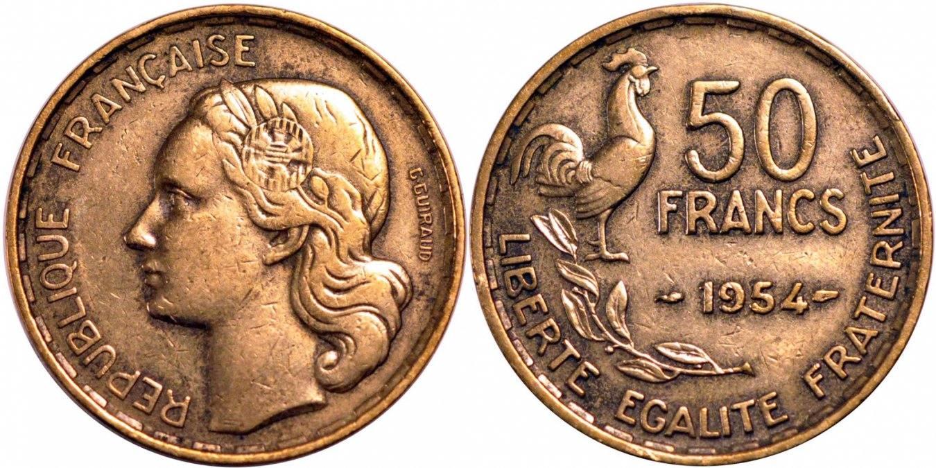50 Francs 1954 Frankreich Guiraud EF(40-45)