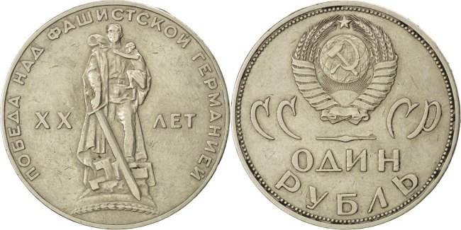 Rouble 1965 Russland EF(40-45)