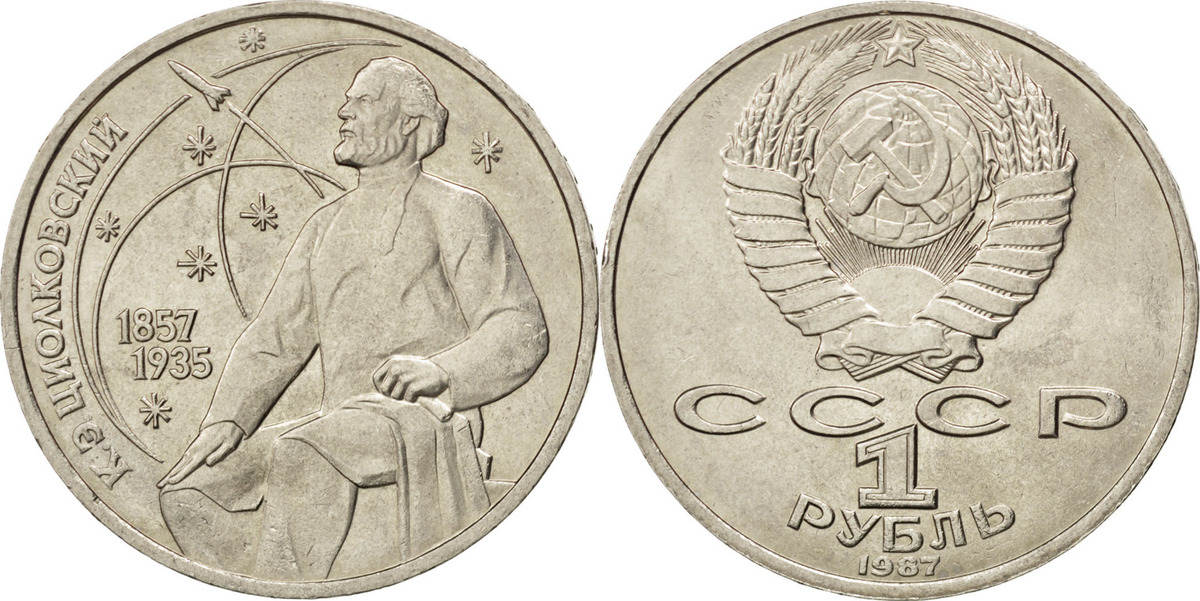 Rouble 1987 Russland 130th Anniversary - Birth of Constantin Tsiolkovsky AU(55-58)