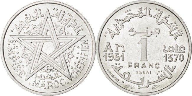 Franc 1951 (a) Marokko MS(60-62)