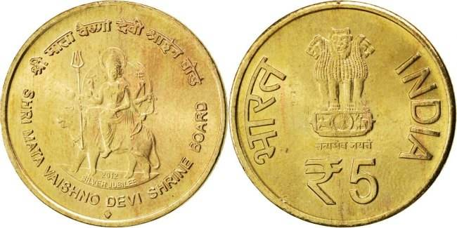 5 Rupees 2012 India MS(63)