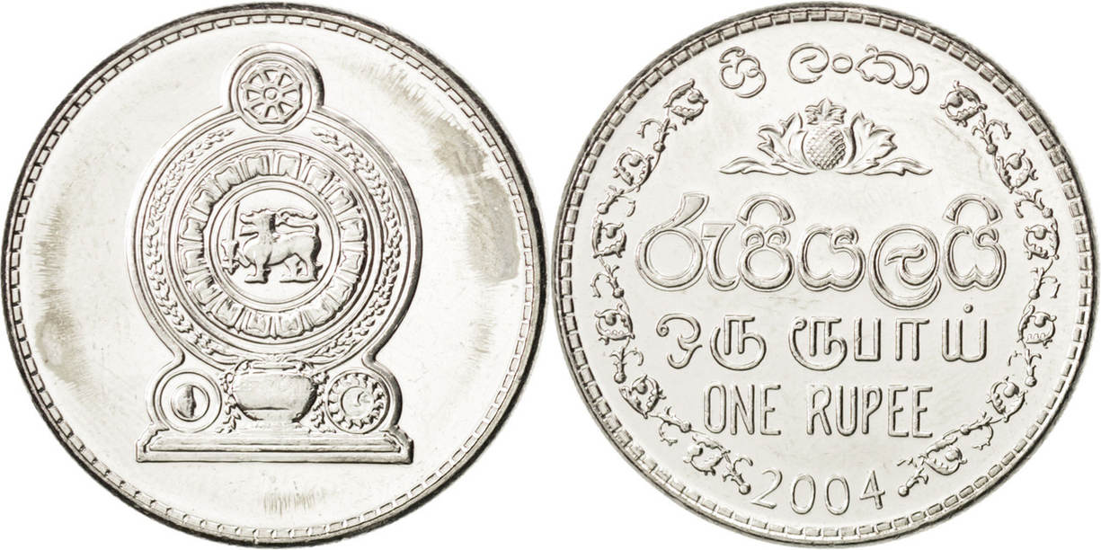 Rupee 2004 Sri Lanka MS(63)