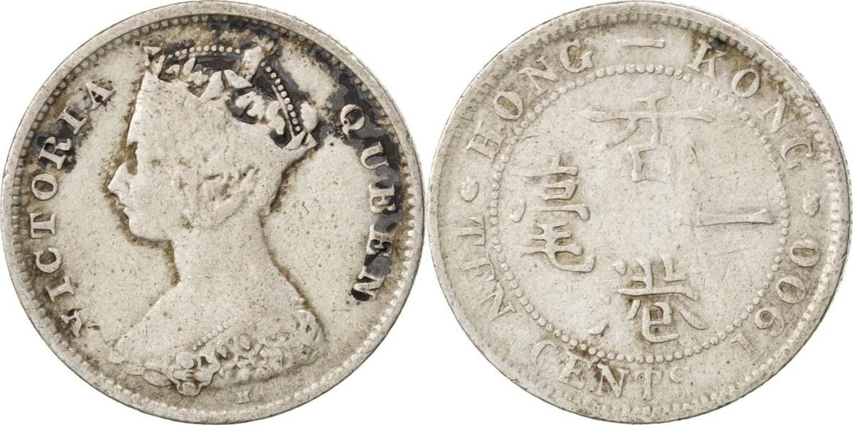 10 Cents 1900 H Hong Kong Victoria VF(30-35)
