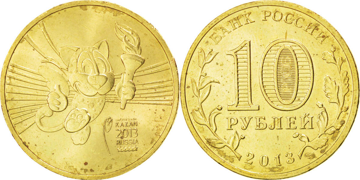 10 Roubles 2013 Russland MS(63)