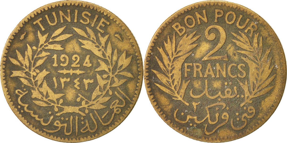 2 Francs 1924 (a) Tunesien Anonymous VF(20-25)