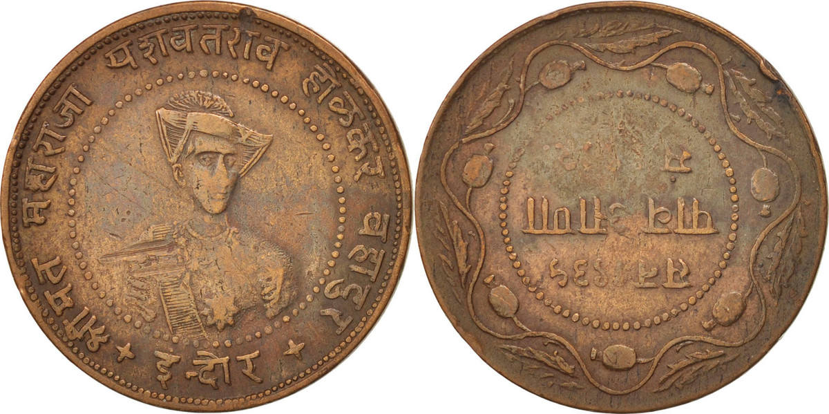 1/4 Anna 1935 Indore INDIA-PRINCELY STATES Yashwant Rao II VF(30-35)