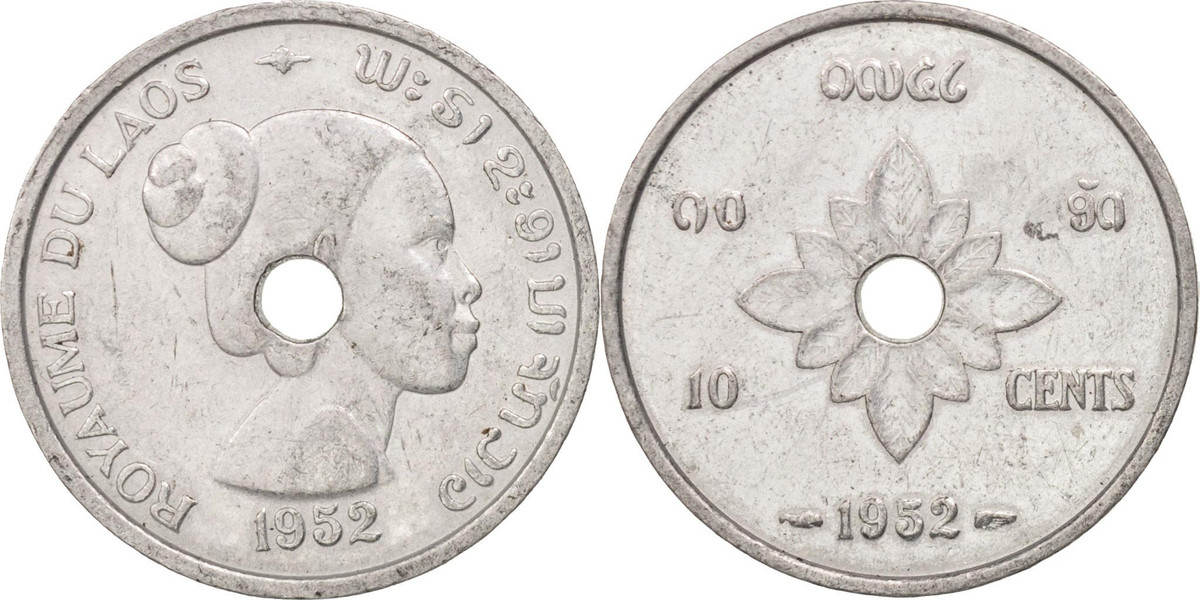 10 Cents 1952 (a) Lao Sisavang Vong EF(40-45)
