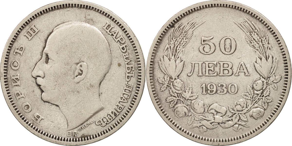 50 Leva 1930 BP Bulgarien EF(40-45)