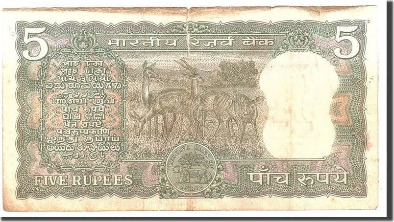 5 Rupees Undated India VF(20-25)