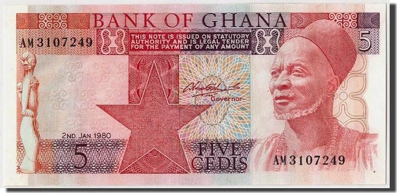5 Cedis 1980 Ghana UNC(65-70)