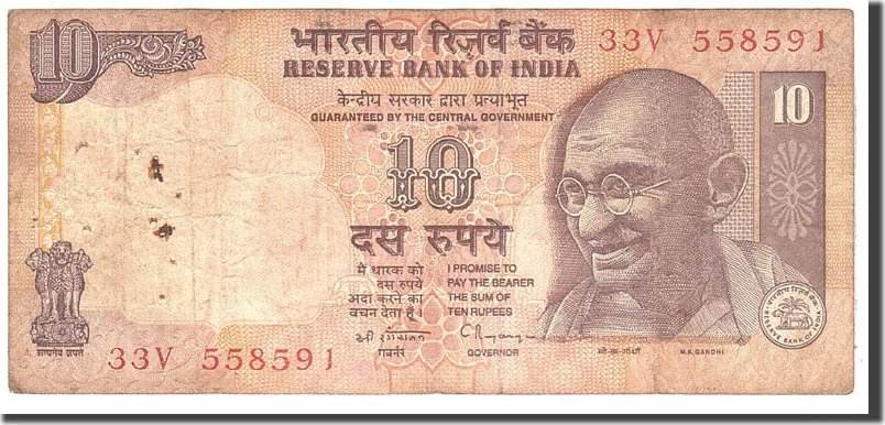 10 Rupees 1996 India VF(20-25)
