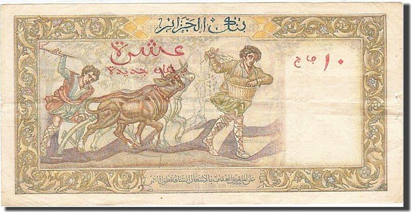 10 Nouveaux Francs 1959-1961 Algeria KM:119a, 1961-02-10, SS SS