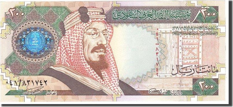 200 Riyals 2000 Saudi Arabia KM:28, Undated, UNZ- UNZ-