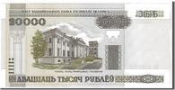 Belarus 20,000 Rublei