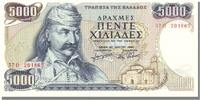 Griechenland 5000 Drachmaes